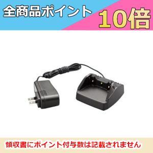 急速充電器 チャージャー MAC-50A  業務用無線機 インカム STANDARD MOTOROLA スタンダード モトローラ|motorola