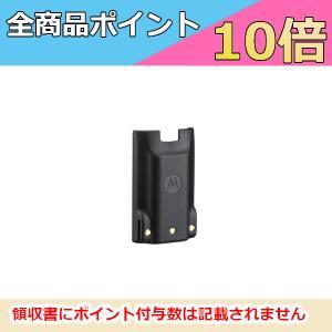 業務用無線機対応 モトローラ 大容量防浸用リチウムイオン電池 MLB-001 バッテリー インカム MOTOROLA|motorola