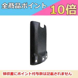 業務用無線機対応 モトローラ 防浸用リチウムイオン電池 MLB-002 バッテリー インカム MOTOROLA|motorola