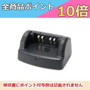 デジタル簡易無線GDR4200対応 急速充電器  チャージャー PMPN4224 インカム MOTOROLA モトローラ|motorola