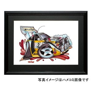 イラスト スポーツクアトロS1(黄/白)|motorparade