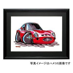 イラスト フェラーリ250GTO(前)|motorparade