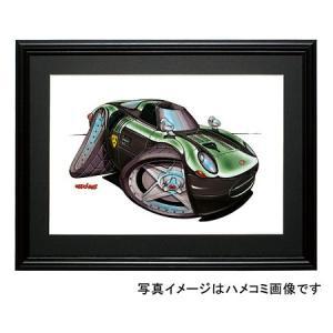 イラスト ジャガーXJ13(緑・横)|motorparade