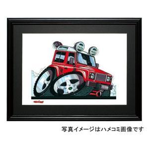 イラスト ディフェンダー(赤)|motorparade