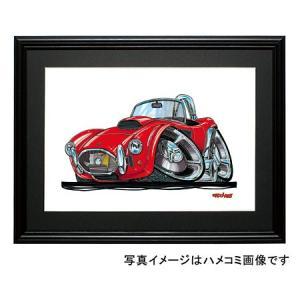 イラスト コブラ(赤・前)|motorparade