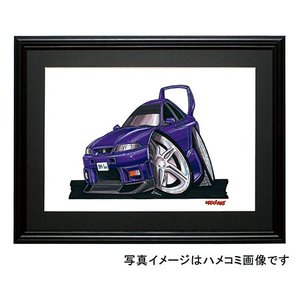 イラスト SKYLINE R33GT-R(英国仕様・紫)|motorparade