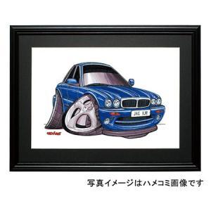 イラスト ジャガーXJ8(青)|motorparade
