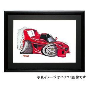 イラスト フェラーリF50(横)|motorparade