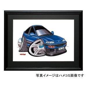 イラスト サイバーCR-X(青・前)|motorparade