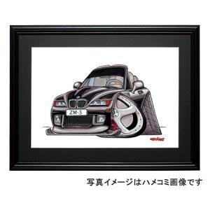 イラスト BMW Z3(黒・前)|motorparade