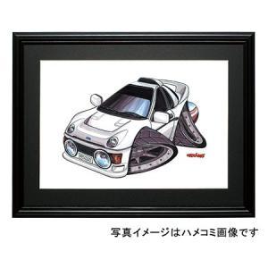 イラスト フォード・RS200(白・前)|motorparade