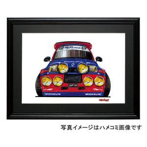 イラスト サンク・ターボ(ラリー・青/赤)|motorparade