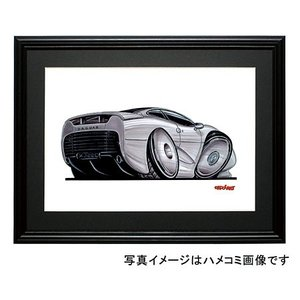 イラスト ジャガーXJ220(銀・後ろ)|motorparade