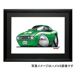 イラスト カマロ(初代・緑)|motorparade