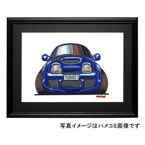 イラスト ルノー・トゥインゴ(青・前)|motorparade