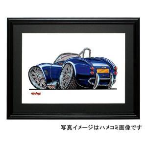 イラスト コブラ(青・後ろ)|motorparade