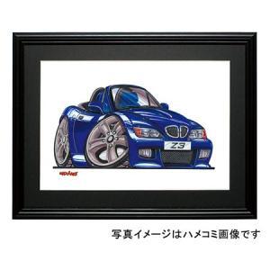 イラスト BMW Z3(青・右向)|motorparade