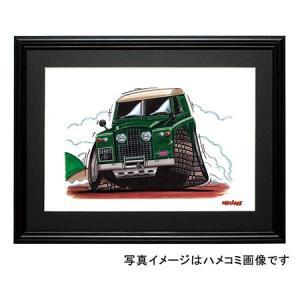 イラスト ディフェンダー(緑・前)|motorparade
