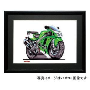 イラスト カワサキNinja ZX-7R(緑)|motorparade