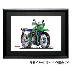 イラスト カワサキKMX125(緑)|motorparade