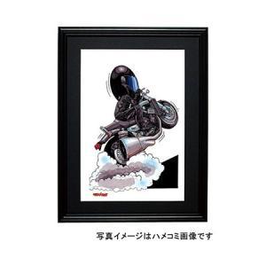 イラスト V-MAX(黒・縦)|motorparade