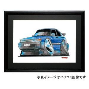 イラスト サーブ900クーペ(青・前)|motorparade