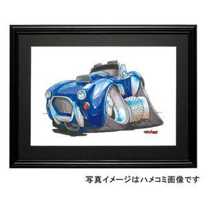イラスト コブラ(青・横)|motorparade