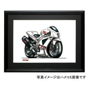 イラスト VTR SP1(白)|motorparade
