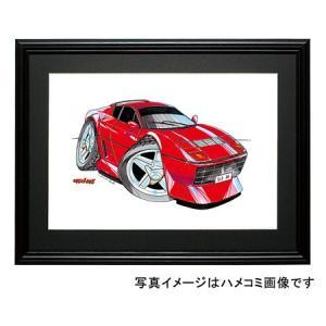 イラスト フェラーリ512BB(赤)|motorparade