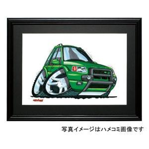 イラスト フリーランダー(緑)|motorparade