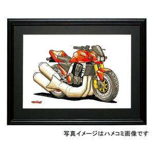 イラスト カワサキZ1000(オレンジ)|motorparade