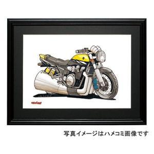 イラスト XJR-1300(黄)|motorparade