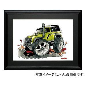 イラスト ディフェンダー(黄緑)|motorparade
