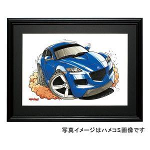 イラスト RX-8(青)|motorparade