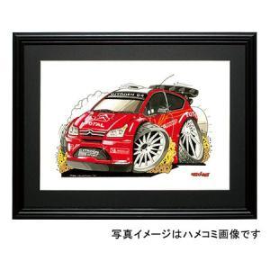 イラスト C4(WRC07)|motorparade
