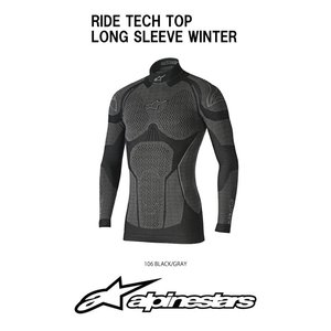 アルパインスターズ 寒い日の強い味方 冬用 アンダーウェア alpinestars RIDE TEC...