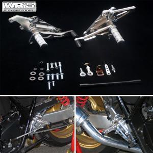 WR'S(ダブルアールズ) バックステップ CB400SF Revo/SPEC3/SB バトルステップ TYPE-R ケミカルポリッシュ 0-45-BS1412|motostyle