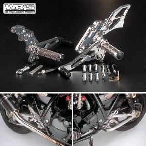 WR'S(ダブルアールズ) バックステップ ZRX1200R/S/1100/2 バトルステップ TYPE-R ケミカルポリッシュ 0-45-BS4105|motostyle