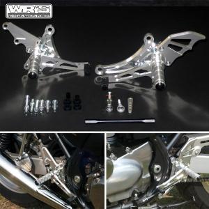 WR'S(ダブルアールズ) バックステップ ZEPHYR750/RS バトルステップ TYPE-R ケミカルポリッシュ 0-45-BS4703|motostyle