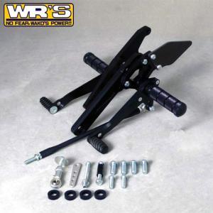 WR'S(ダブルアールズ) バックステップ GSX1400 バトルステップ 3ポジションタイプ ブラックバージョン 0-45-WK3105 ご予約|motostyle