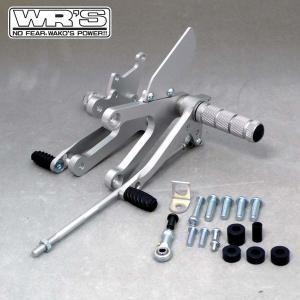 WR'S(ダブルアールズ) バックステップ NSR250R(90-) 1ポジションタイプ シルバーアルマイト 0-45-WS1201|motostyle