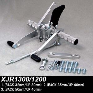 WR'S(ダブルアールズ) バックステップ XJR1300/1200 3ポジションタイプ シルバーアルマイト 0-45-WS2101 ご予約|motostyle
