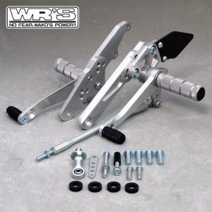 WR'S(ダブルアールズ) バックステップ GSX1400 3ポジションタイプ シルバーアルマイト 0-45-WS3105|motostyle