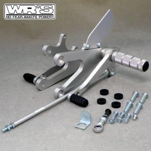 WR'S(ダブルアールズ) バックステップ RGV250γ-SP(96-) 1ポジションタイプ シルバーアルマイト 0-45-WS3201 ご予約|motostyle
