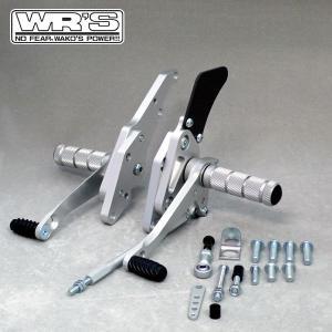 WR'S(ダブルアールズ) バックステップ ZRX1200R/S/1100/II(-04) 3ポジションタイプ シルバーアルマイト 0-45-WS4101 ご予約|motostyle