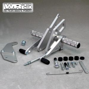 WR'S(ダブルアールズ) バックステップ ZRX400/II(-03) 1ポジションタイプ シルバーアルマイト 0-45-WS4403|motostyle