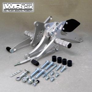 WR'S(ダブルアールズ) バックステップ ZEPHYR750/RS 3ポジションタイプ シルバーアルマイト 0-45-WS4701 ご予約|motostyle