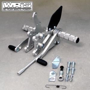 WR'S(ダブルアールズ) バックステップ ZX-9R(98-03) 3ポジションタイプ シルバーアルマイト 0-45-WS4905 ご予約|motostyle