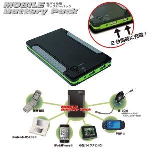 サインハウス MBP-4000D モバイルバッテリーパック デュアル Li-Ion 4000mAh|motostyle