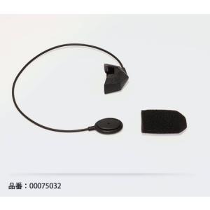 サインハウス B+COM SB4X/4X Lite専用 マイク ワイヤータイプ 00075032 motostyle